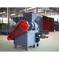 Buy cheap 1t/h charcoal dust briquette machine factory direct sell price china professiona from wholesalers