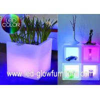 Quality OEM Rechargeable Plant Containers led patio furniture for garden , party , pool for sale