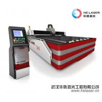 Quality HECF3015I-500 Custom Laser Cut Equipment For Alloy Steel Silver Copper for sale
