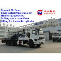 Quality BZCY400ZY(400m) full hydraulic truck mounted water well drilling rig for sale