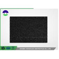 Quality Monofilament Woven Geotextile Fabric 270G for sale