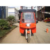 Quality Three wheel motorcycle for passenger for sale