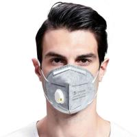 Quality Antibacterial N95 Face Mask High Efficiency Virus Protection Low Breath Resistance for sale