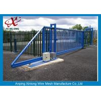 China Weather Proof Automatic Fence Gate , Sliding Metal Gates Corrosion Protection on sale