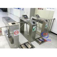 Quality Intelligent Drop Arm Tripod Turnstile HS Code Mechanism With Rfid Card Readers for sale