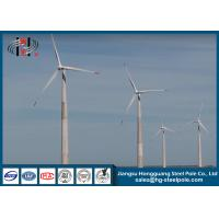 Buy cheap Q235 Anticorrosive Wind Turbine Pole Tower Generator Weather Resistance from wholesalers