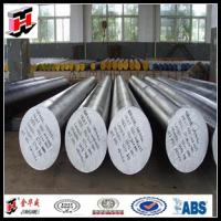 Buy cheap forged steel round bars aisi 1020 from wholesalers