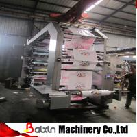 Buy cheap Multicolor Flexo Printing Machine for Non Woven Bags/Plastic Bags from wholesalers
