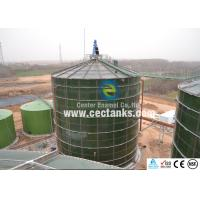 Buy Customized Glass Lined Steel Sludge Storage Tank / Sludge Anaerobic Digestion at wholesale prices