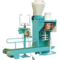 Quality Grain Weighing And Bagging Machine for sale