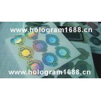 Buy cheap 2D3D holograpic label from wholesalers