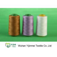 30/2 40/2 3% 4% Oil Polyester Spun Sewing Thread To Different Length Customized