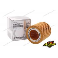 Quality High Performance Auto Oil Filters For BMW ALPINA B3 E90 2007 11 42 7 566 327 for sale