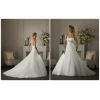 China Empire Plus size bridal gown#405 on sale