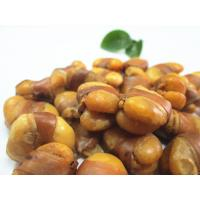 Buy Salted Broad Beans at wholesale prices