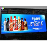 China P8mm Full Color Led Outdoor Advertising Screens , Smd Outdoor Led Display Waterproof on sale