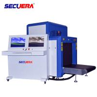 Quality Long Life Airport Security Screening Equipment With 35mm Steel Penetration baggage scanning machine airport security bag for sale