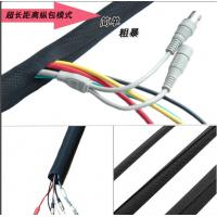 Quality Split Self Closing Braided Wrap Wire Protector Installer Parts Cable Management for sale