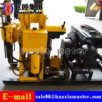 China China HZ-200Y Hydraulic Rock Core Drill Rig With 6.5M Drill Tower on sale