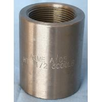 Quality thread full coupling in good quality for sale