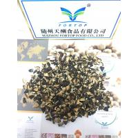 Quality Factory Price Premium Dried Shiitake Mushroom Cubes (1/4 Cut) 1.5-2.5CM Size for sale