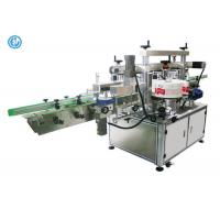 Quality Two Side Manual Bottle Labeling Machine Oil / Cola Bottle Labeling for sale