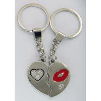 Quality Metal keychain,Personalized metal engraveed keyring with fill in the oil for sale