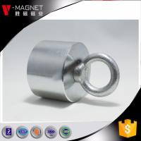 Quality Free Samples Neodymium Plastic Coated Magnet for sale