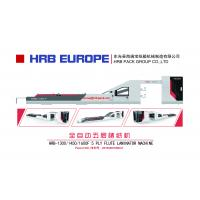 Quality 3/4/5 Layer High Speed Laminator Machine Automatically For 5 Ply Corrugated Board for sale