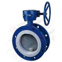 Quality PFA lined butterfly valve for sale