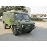China IVECO off road truck on sale