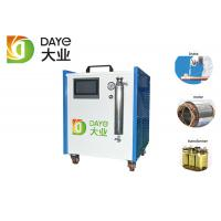 Quality Copper Tube Brazing Water Welding Machine , Jewelry Welding Oxyhydrogen Gas Generator for sale