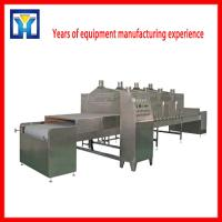 China Low Temperature Industrial Microwave Vacuum Drying Machine on sale
