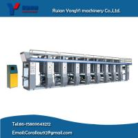 Quality YYASY-B Computer High-Speed Gravure Printing Machine (Rewind and Unwind Outside) for sale