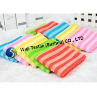 Quality Colorful Striped Microfiber Cleaning Cloth , Microfiber Face Cloth 30*30cm for sale