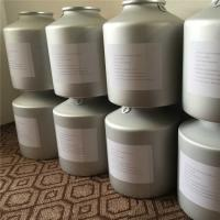 Quality Olaparib (CAS:763113-22-0) for sale
