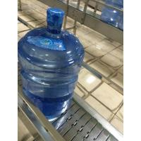 Quality 5 Gallon Plastic Bottle / Jar Filling Machine , 200BPH Potable Water Bottling Plant for sale