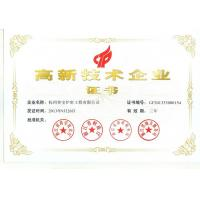 Zhejiang Meibao Industrial Technology Co.,Ltd Certifications