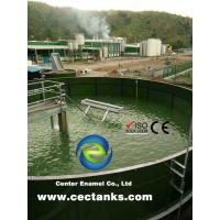Quality Excellent Corrosion Protection Glass Lined Water Storage Tanks With AWWA Standard for sale