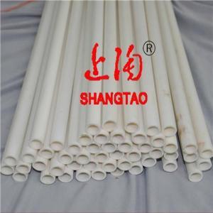 Quality Alumina Tubes/Alumina Pipes for sale