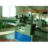 China candy flow pack machine with automatic revolving feeder on sale
