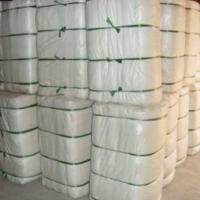 Quality Organic Raw Cotton for sale