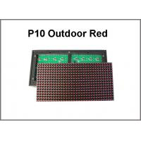 Quality 5V P10 outdoor led display module 320*160  32*16pixels diaplay panel P10 advertising signage led display screen for sale