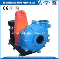 Buy cheap 8/6EE-AHR Hebei Centrifugal type Rubber Wet Passage Washing Coal Slurry Pumps from Wholesalers