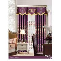 Quality Embroidery Polyester Woven Drawstring Curtains / Colorful Decorative Door Curtain for sale