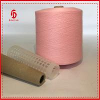Quality High tenacity 100% spun polyester yarn for sewing plastic paper cone ring spun technics for sale