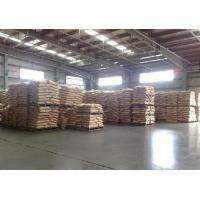 Quality Non - Toxic PVC Compound Stabilizer / Pvc Stabilisers Industrial Chemical Materials for sale