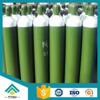 Quality 99.9%,99.999% Nitrous Oxide Gas Laughing Gas N2O Gas Manufacturer for sale