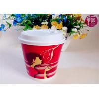 Quality Red disposable Single Wall Paper Cups / insulated paper coffee cups and lids for sale