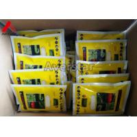 Quality Effective Agricultural Weed Killer Bensulfuron Methyl / Mefenacet 68% WP For Paddy Field for sale